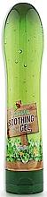 Парфюмерия и Козметика Успокояващ гел за лице с краставица - Esfolio Cucumber Soothing Gel