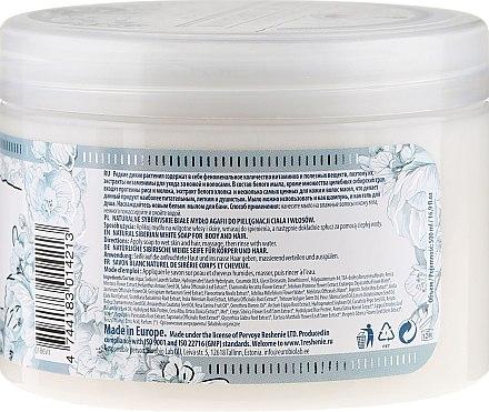 Натурален сибирски сапун за баня - Рецептите на баба Агафия — снимка N3