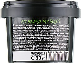 Масло за брада - Beauty Jar My Beard My Rules Beard Butter — снимка N2