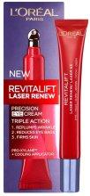 Парфюмерия и Козметика Регенерираща дълбока грижа за около очите - L'Oreal Paris Revitalift Laser X3 Eye Cream