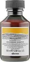 Парфюмерия и Козметика Подхранващ шампоан - Davines Nourishing Shampoo