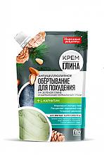 Парфюмерия и Козметика Антицелулитна обвивка за тяло с глина - Fito Козметик Народни рецепти