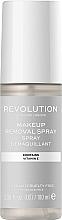 Парфюмерия и Козметика Спрей за почистване на грим - Revolution Skincare Makeup Removal Spray