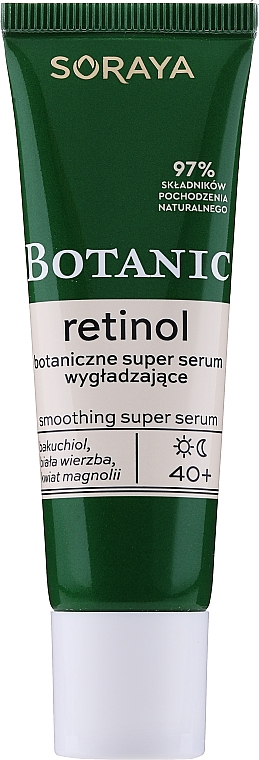 Супер изглаждащ серум за лице - Soraya Botanic Retinol Smoothing Super Serum