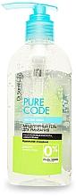 Парфюмерия и Козметика Мицеларен измиващ гел за лице, за всеки тип кожа - Dr. Sante Pure Code