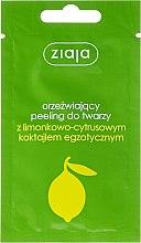 Парфюмерия и Козметика Пилинг за лице - Ziaja Lime Facial Peeling Refreshing