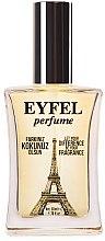 Парфюми, Парфюмерия, козметика Eyfel Perfume Rocker Femme S-24 - Парфюмна вода