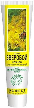 """Крем за лице """"Жълт кантарион"""" - Фитодоктор — снимка N1"""
