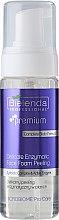 Парфюмерия и Козметика Ексфолираща пилинг-пяна за лице - Bielenda Professional Microbiome Pro Care