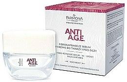 Парфюмерия и Козметика Нощен крем-серум за лице и околочния контур - Farmona Anti-AGE Glycation Fibro-Rebuilding Serum In Cream For Face & Under Eye