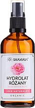 Парфюмерия и Козметика Натурална розова вода - Shamasa Rose Water