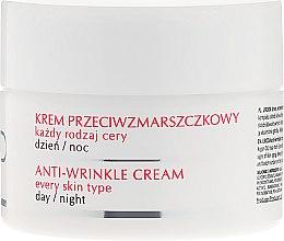 Парфюмерия и Козметика Крем против бръчки за всеки тип кожа - Uroda Anti-Wrinkles Face Cream For All Skin Day Night