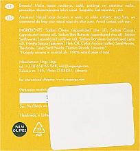 Натурален сапун-скраб с масло от мента и кафе - Uoga Uoga Care for Coffee? Soap — снимка N3