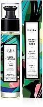 Парфюмерия и Козметика Масло за тяло и вана - Baija Sieste Tropicale Body & Bath Oil