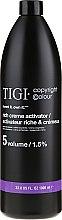 Парфюми, Парфюмерия, козметика Активатор 1.5% - TIGI Colour Activator 5 vol / 1.5%