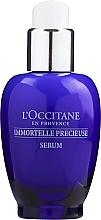 Парфюмерия и Козметика Регенериращ серум за лице - L'Occitane Immortelle Precious Serum