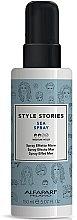 Парфюмерия и Козметика Спрей за коса с морска сол - Alfaparf Style Stories Sea Spray Medium Hold