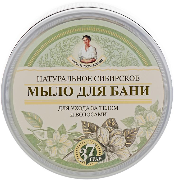 Натурален черен сибирски сапун - Рецептите на баба Агафия