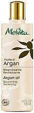 Парфюми, Парфюмерия, козметика Арганово масло - Melvita Organic Argan Oil