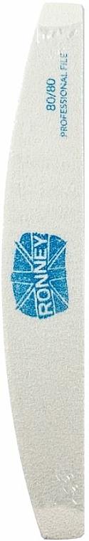 Пила за нокти, 80/80, бяла, полумесец - Ronney Professional
