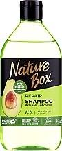 Парфюмерия и Козметика Възстановяващ шампоан за коса с авокадово масло - Nature Box Avocado Oil Shampoo