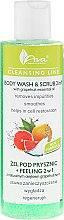 Парфюмерия и Козметика Душ гел и скраб за тяло 2в1 - Ava Laboratorium Cleansing Line Body Wash & Scrub 2 In 1 With Grapefruit Essential Oil