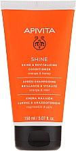 Парфюмерия и Козметика Възстановяващ балсам за всеки тип коса с портокал и мед - Apivita Shine And Revitalizing Conditioner For All Hair Types With Orange & Honey