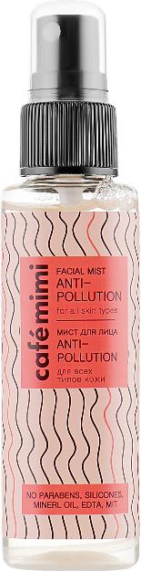 "Спрей за лице ""Anti-Pollution"" - Cafe Mimi Facial Mist"