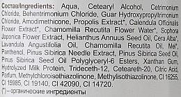 Традиционен сибирски балсам за коса №4 Обем и блясък с цветен прополис - Рецептите на баба Агафия — снимка N3