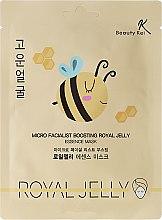 Парфюмерия и Козметика Памучна маска за лице - Beauty Kei Micro Facialist Boosting Royal Jelly Essence Mask