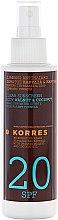 Парфюми, Парфюмерия, козметика Кокосово масло за тен - Korres Clear Sunscreen Body Face Walnut Coconut Oil SPF20