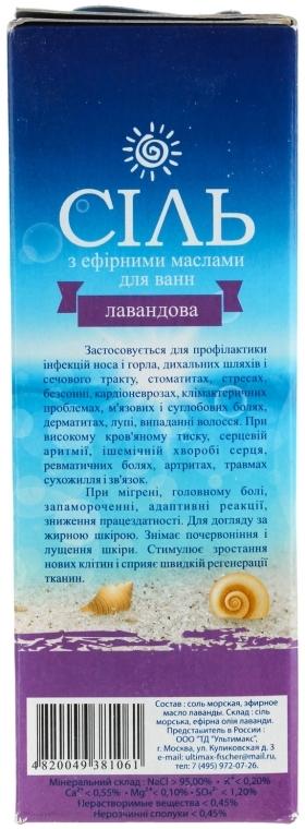 Соль морская с эфирным маслом лаванды - Пълничко бебе — снимка N2
