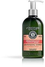 Парфюмерия и Козметика Възстановяващ балсам за коса - L'Occitane Aromachologie Intensive Repair Conditioner