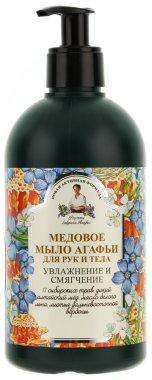 """Течен сапун за ръце и тяло """" Мед"""" - Рецептите на баба Агафия"""