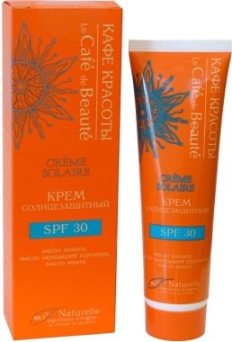 Слънцезащитен крем SPF 30 - Le Cafe de Beaute Sunscreen SPF 30
