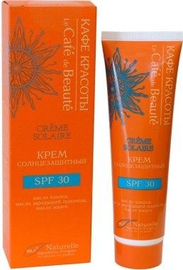 Слънцезащитен крем SPF 30 - Le Cafe de Beaute Sunscreen SPF 30