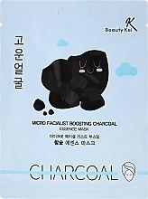 Парфюмерия и Козметика Почистваща маска за лице - Beauty Kei Micro Facialist Boosting Charcoal Essence Mask