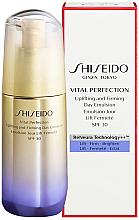 Парфюмерия и Козметика Дневна емулсия против стареене - Shiseido Vital Perfection Uplifting and Firming Day Emulsion SPF30