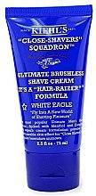 Парфюми, Парфюмерия, козметика Крем за бръснене - Kiehl's Ultimate Brushless Shave Cream White Eagle