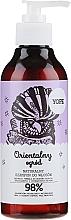 """Парфюмерия и Козметика Натурален шампоан за суха и увредена коса """"Ориенталска градина"""" - Yope Oriental Garden Shampoo"""