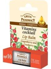 """Парфюми, Парфюмерия, козметика Балсам за устни с """"боровинка и червена боровинка"""" - Green Pharmacy Lip Balm With Lingonberry And Cranberry"""