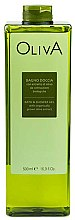 Парфюми, Парфюмерия, козметика Душ гел - Phytorelax Laboratories Olive Bath & Shower Gel