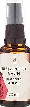 Парфюмерия и Козметика Масло от малинови семена - Nature Queen Raspberry Seed Oil