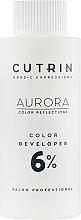 Парфюмерия и Козметика Оксидант 6% - Cutrin Aurora Color Developer