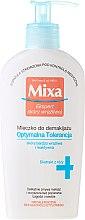 Парфюмерия и Козметика Тоалетно мляко за премахване на грим - Mixa Optimal Tolerance Cleansing Milk