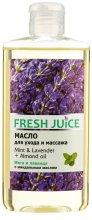 "Парфюми, Парфюмерия, козметика Масажно масло ""Мента и Лавандула + Бадемово масло"" - Fresh Juice Energy Mint&Lavender+Almond Oil"