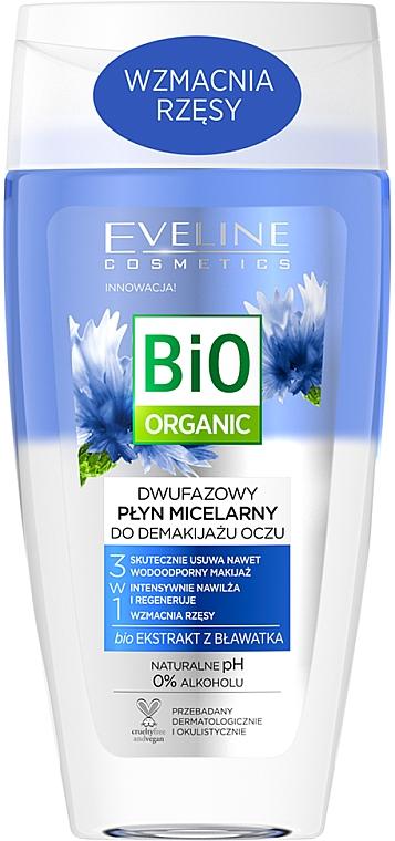 Двуфазна почистваща течност 3 в 1 с екстракт от метличина - Eveline Bio Organic Make Up Remover