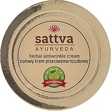 Парфюми, Парфюмерия, козметика Крем с натурални билки против бръчки - Sattva Ayurveda Anti-Wrinkle Cream