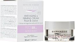 Парфюми, Парфюмерия, козметика Дневен крем за лице против стареене SPF 8 - Byphasse Anti-aging Cream Pro40 Years Pearl And Caviar