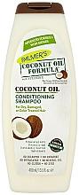 Парфюмерия и Козметика Подхранващ шампоан за коса - Palmer's Coconut Oil Formula Conditioning Shampoo